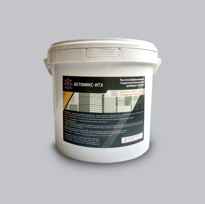 Гидроизоляционная добавка для бетона купить гели замедлители схватывания бетона купить